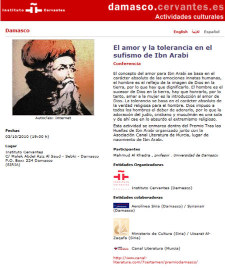 Conferencia sobre IBN Arabí en el Instituto Cervantes de Damasco